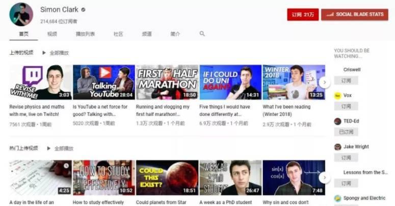 牛津气象物理由大神YouTube挣钱圈套